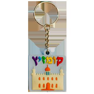 insigne-PVC-synagogue